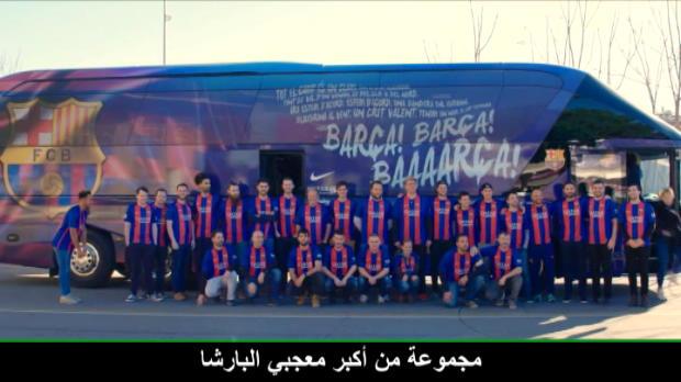 لقطة: كرة قدم: ريفالدو يفاجئ أكبر معجبي برشلونة