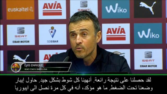 كرة قدم: الدوري الإسباني: النتيجة لا تعبر عن الواقع- انريكي