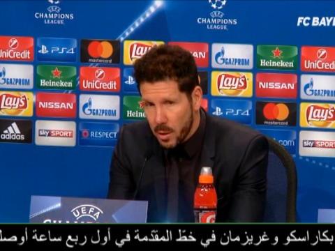 كرة قدم: دوري أبطال أوروبا: زلّة أتلتيكو في ميونيخ لم تلقَ استحسانَ سيميوني