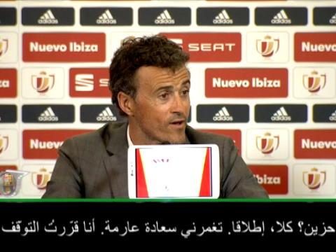 كرة قدم: كأس الملك: إنريكي ليس مستاءً إزاء انتهاء مسيرته برفقة برشلونة