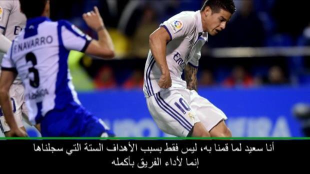 كرة قدم: الدوري الإسباني: زيدان يشيد بأداء اللاعبين البدلاء