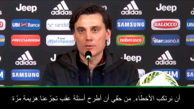 كرة قدم: الدوري الإيطالي: مونتيلا يطالب الحكام بتبرير قراراتهم