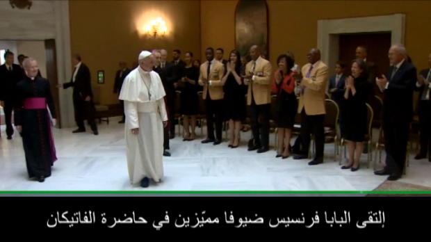 لقطة: كرة قدم أميركيّة: أساطير اللعبة إلتقوا الحبر الأعظم في حاضرة الفاتيكان