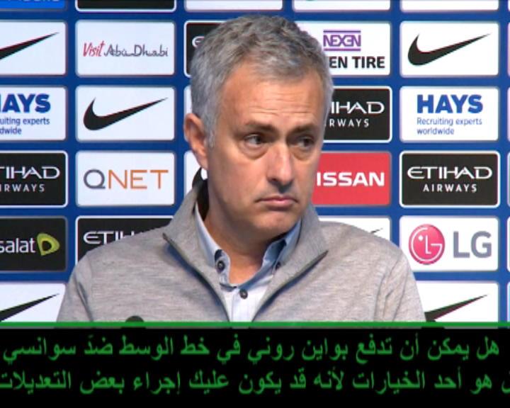 كرة قدم: الدوري الإنكليزي: روني قد يشارك في خط الوسط ضد سوانسي - مورينيو