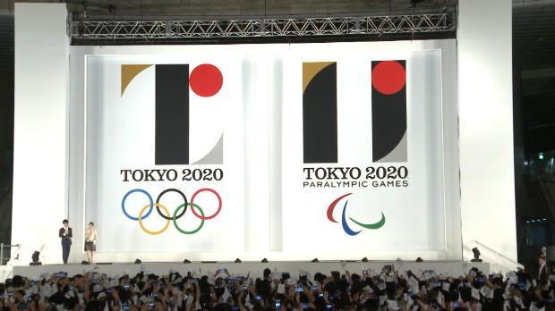 Olympia 2020: Logos für Tokyo 2020 enthüllt