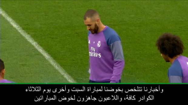 كرة قدم: دولي: ديشان يرفض التعليق على إقصاء بنزيمة عن قائمة الديوك
