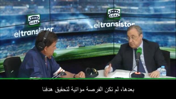 عام: كرة قدم: ريال مدريد ما فتئ مهتمّا بدي خيا- بيريز