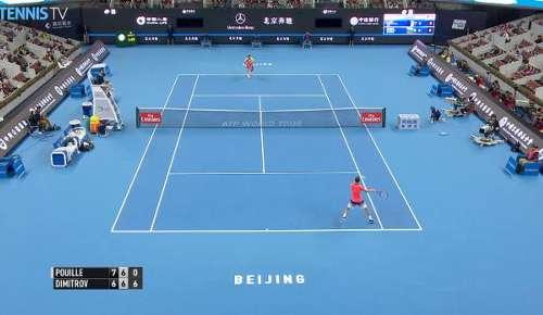 Dimitrov Hot Shot: ATP Beijing R2