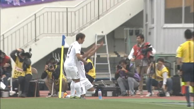 J-League: Endspurt um den Meistertitel