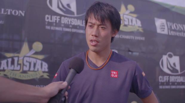 "Rio 2016: Nishikori: ""Olympia anders als Grand Slams"""
