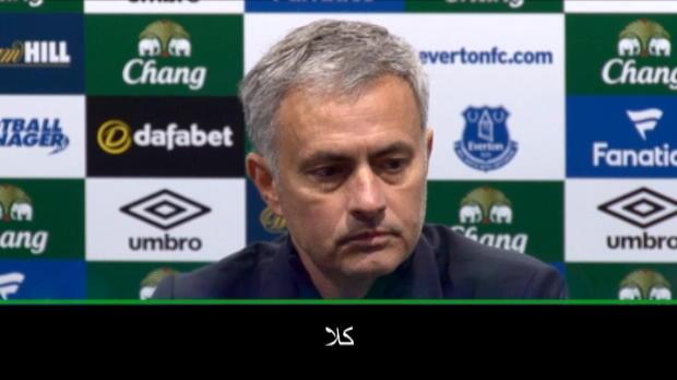 كرة قدم: الدوري الانكليزي: مورينيو لم يشاهد الاحداث الرئيسية