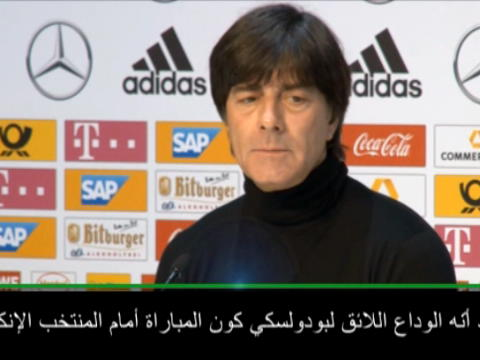كرة قدم: دولي: بودولسكي أحد عظماء الكرة الألمانيّة- لوف