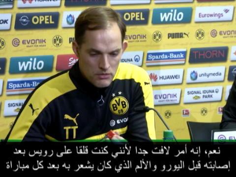 كرة قدم: الدوري الألماني: توشيل يشيد بعودة ريوس الى لياقته البدنية