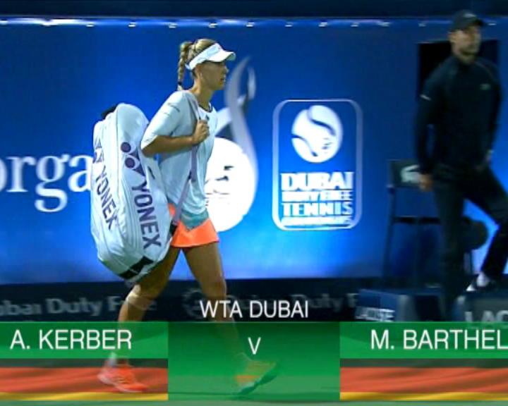 تنس: بطولة دبي: كيربر تهزم بارثيل 4-6 و3-6