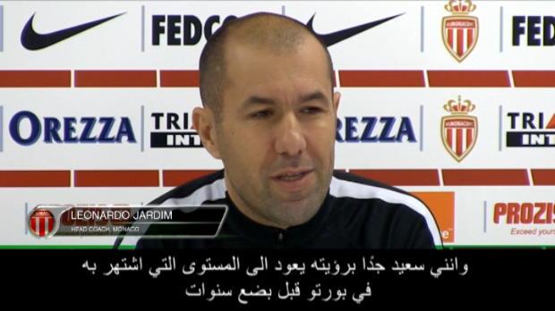 كرة قدم: الدوري الفرنسي: يارديم سعيد بأداء فالكاو المتجدّد
