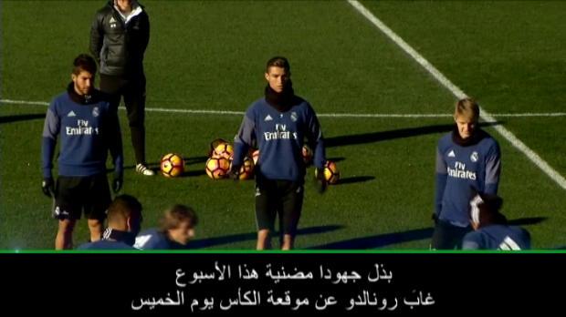 عام: كرة قدم: رونالدو عائد إلى توليفة ريال- زيدان