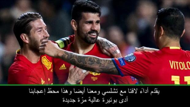 كرة قدم: دولي: لوبيتيغي يثمّن مردود كوستا ومؤازرة جماهير الماتادور