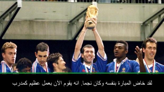 كرة قدم: كأس الأبطال الدولية: كاسيميرو يشيد بتأثير زيدان في ريال مدريد