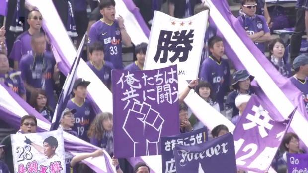 Hiroshima - Cerezo Osaka
