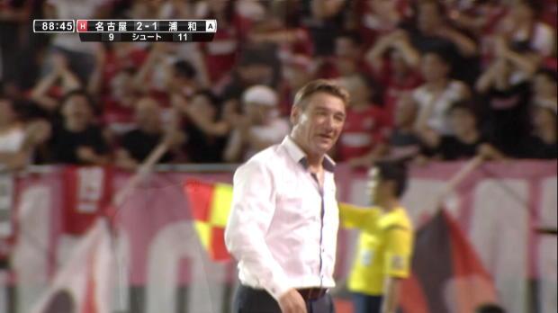 J-League: Knapp daneben ist auch vorbei