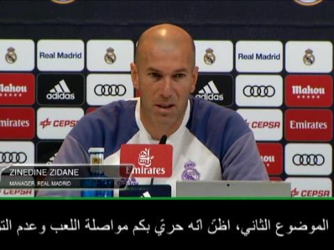 كرة قدم: الدوري الإسباني: إستفزازات المشجّعين تجاه اللاعبين أمرٌ محتّم- زيدان