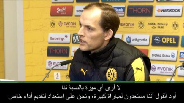عام: كأس ألمانيا: نحتاج للحظ بغية تخطّينا عقبة بايرن ميونيخ- توخيل
