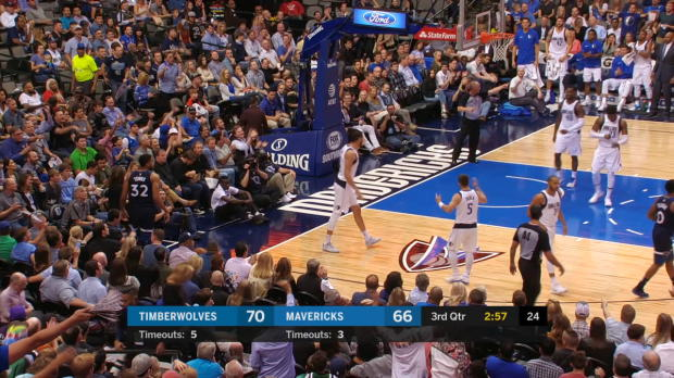 Block of the Night: Salah Mejri