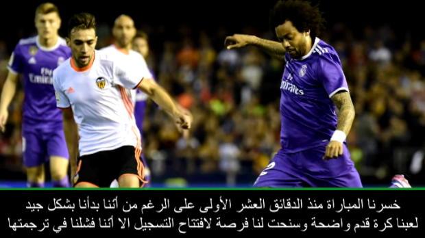 كرة قدم: الدوري الإسباني: كنّا واهنين في العديد من الجوانب- زيدان