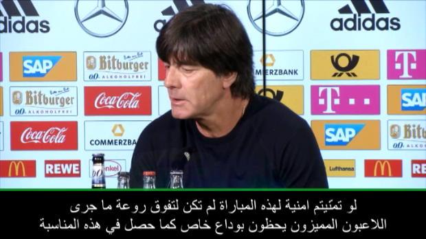 عام: كرة قدم: لوف سعيد بالخاتمة الأمثل لبودولسكي مع المنتخب
