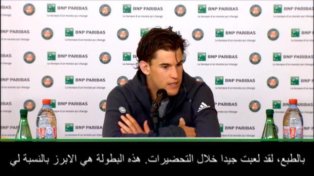 تنس: بطولة فرنسا المفتوحة: ثيم يعترف بالتوتر قبل الفوز على توميتش