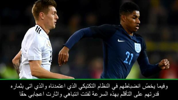 عام: كرة قدم: ساوثغايت متفائل من الأداء رغم الهزيمة