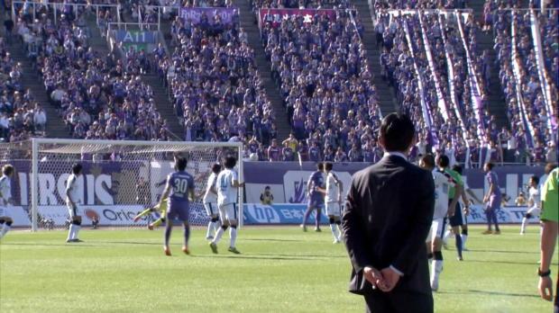J-League: Bananenschuss zum Verlieben