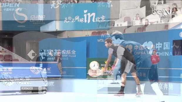 Tokyo / Pekin : Résumé de la journée de lundi