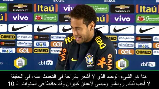 كرة قدم: دولي: نيمار يعترف انه ليس في مستوى ميسي ورونالدو