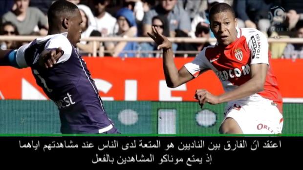 كرة قدم: الدوري الفرنسي: الروح الجماعيّة أفضت إلى ظفر موناكو باللقب- سكيلاتشي