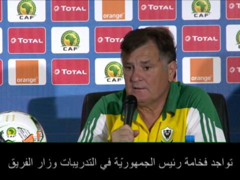 كرة قدم: أمم إفريقيا: كاماشو يتشبّث بأمل العبور إلى المراحل الإقصائيّة