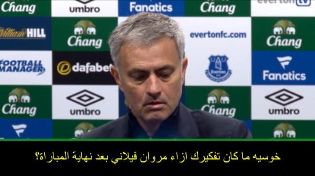 كرة قدم: الدوري الانكليزي: مورينيو يتوقع اكثر من الصحفي