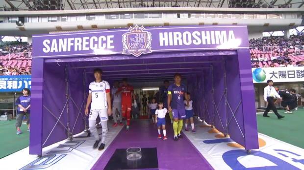 Hiroshima - Gamba Osaka