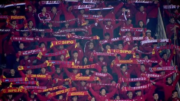 Shanghai Shenhua - Shanghai SIPG