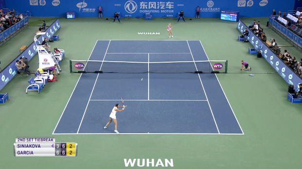 : Wuhan - Garcia chute d'entrée