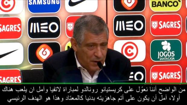 كرة قدم: كأس القارات: منتخب البرتغال يعوّل على رونالدو مرة أخرى - سانتوس