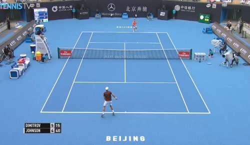 Dimitrov Hot Shot - ATP Beijing R1