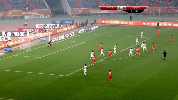 Découvrez les 5 plus beaux buts inscrits lors de la 26e journée du championnat chinois, la Chinese Super League.