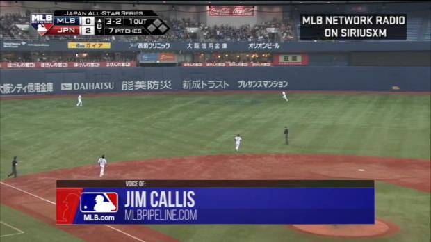 11/26/17: MLB.com FastCast