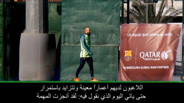 كرة قدم: الدوري الإسباني: لا يمكن تخيّل برشلونة بدون إنييستا- بيكيه