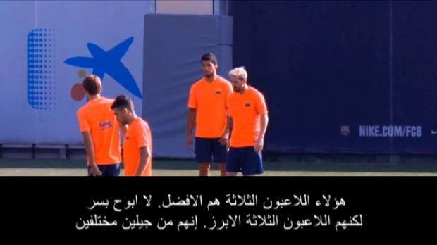كرة قدم: دولي: ميسي على مستوى اسمى من رونالدو ونيمار - تيتي