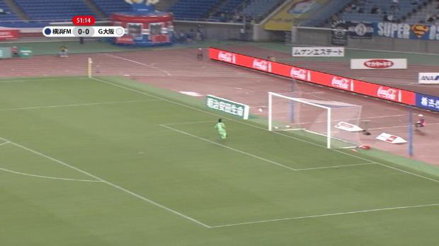 J-League: Fujimotos Tor aus der eigenen Hälfte