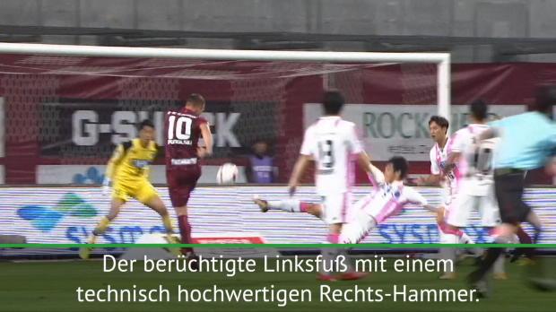 J-League: Podolski glänzt mit Rechts-Hammer