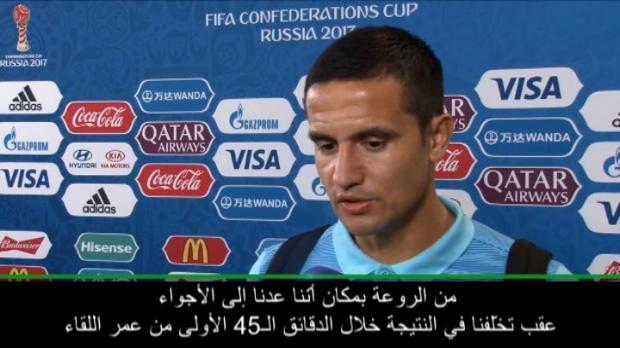 كرة قدم: كأس القارات: تعادل أستراليا أمام الكاميرون لاقى استحسان كاهيل
