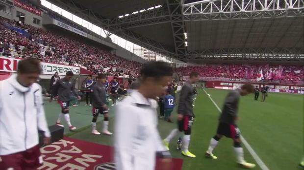 Kobe - Osaka